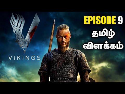 Download Vikings season 2 Episode 9 Full Tamil Explanation   தமிழ்   Nanbargal kootam   History