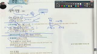 5187 [ 중학국어 ] 중2 엄마걱정 기형도