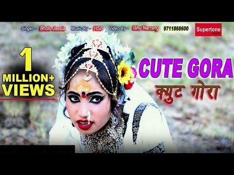 गुस्से में गोरा रानी लागे तू  क्यूट || BHOLA PARVATI SONG || 2017 || LATEST BHOLE BABA BHAJAN
