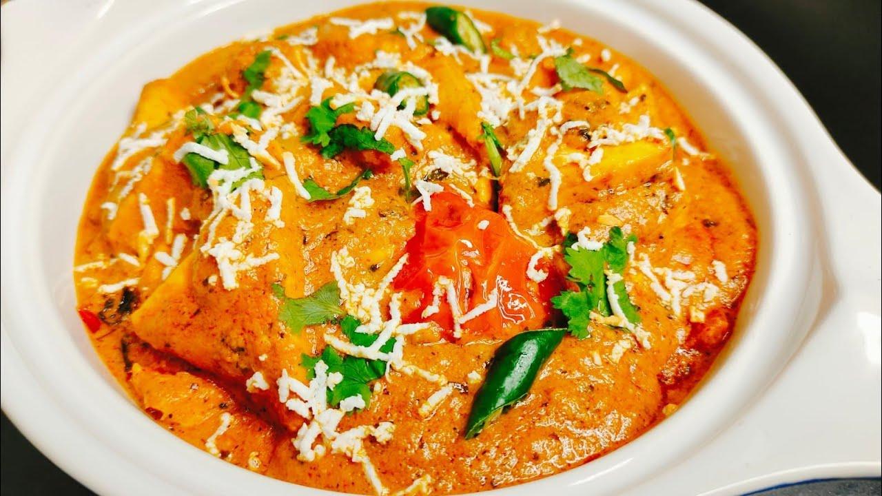 टेस्टी पनीर मसाला बनाये सिर्फ 4 मसालों से । Restaurent Style Paneer Masala Recipe | Cheese Curry
