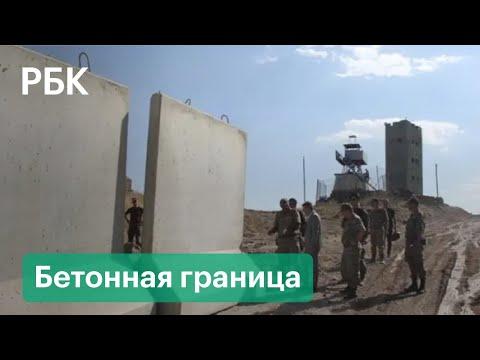 Турция строит 300-километровую стену на границе с Ираном для защиты от афганских беженцев