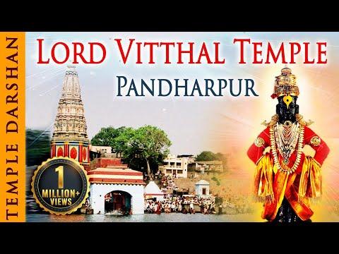 Pandharpur Darshan | Lord Vitthal Rukmani Temple | Pandharpur Wari