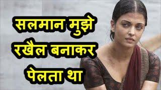 "Aishwarya Rai's role in Salman Khan's ""Hum Dil De Chuke Sanam"", Bollywood News"