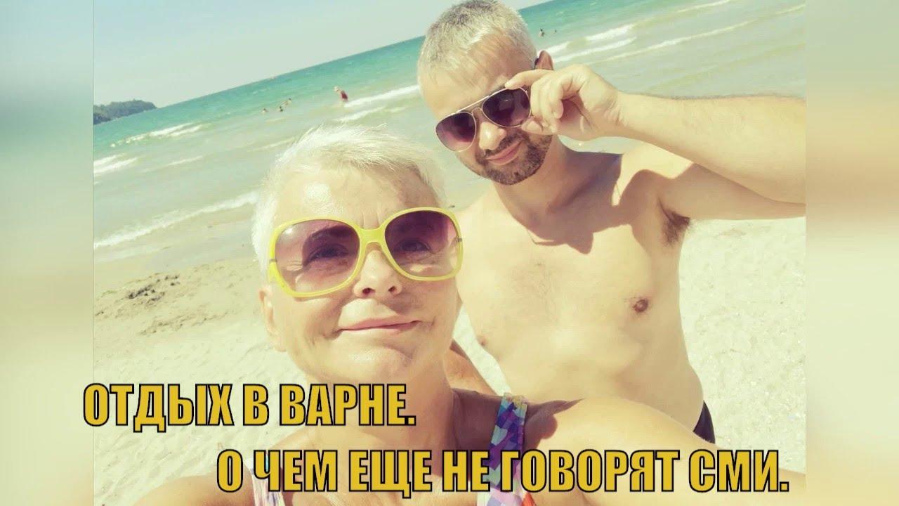 #vlog О Чем Не Говорят  СМИ: Отдых В Болгарии  2019. Обзор Цен На Продукты // Rest In Bulgaria