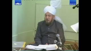 Darsul Quran (English) 21 April 1990