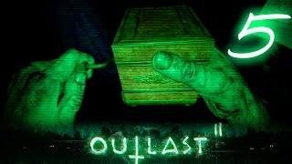 ШКАТУЛКА ДЖЕССИКИ - Outlast 2 Прохождение #5