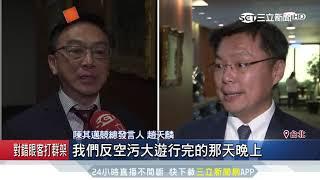 高雄市長首場辯論在三立!11/19晚間登場|三立新聞台