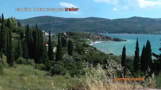 остров самос греция видео