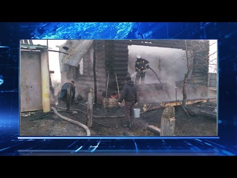 Крупный ночной пожар в Башкирии тушили два часа: погибли люди - Лучшие видео поздравления в ютубе (в высоком качестве)!