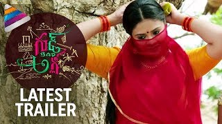 Good Bad Ugly Movie Latest Trailer | Sreemukhi | Murali Krishna | Harshavardhan | #GoodBadUgly
