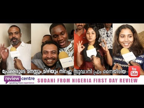 Sudani From Nigeria First Day Review | Soubin Shahir | Creative Room