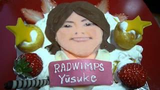 RADWIMPS 武田祐介 誕生日ケーキ のんの