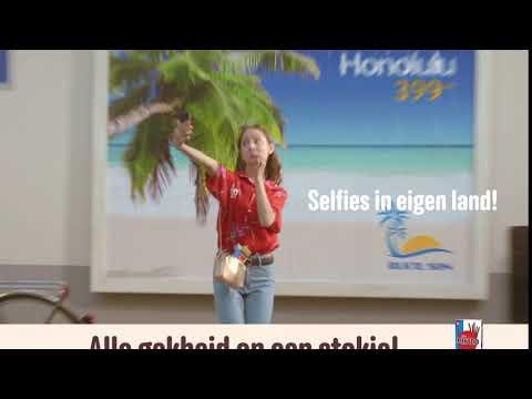 "Mikado Belgium The Beach NL 6"""