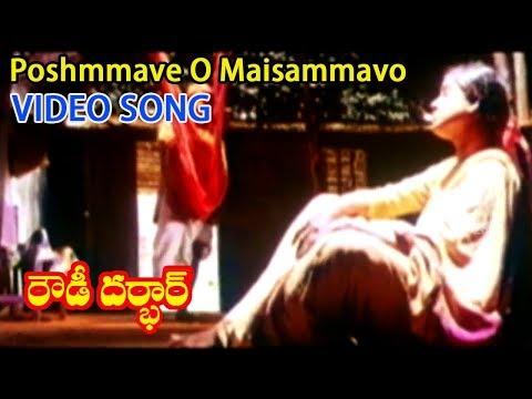 poshmmave-o-maisammavo- -video-song- -rowdy-darbar- -vijaya-shanti- -dasari- -telugu-cinema-zone