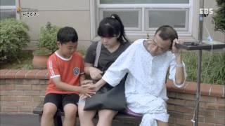 EBS 다큐프라임 - Docuprime_가족쇼크 7부 마지막 식사_#001