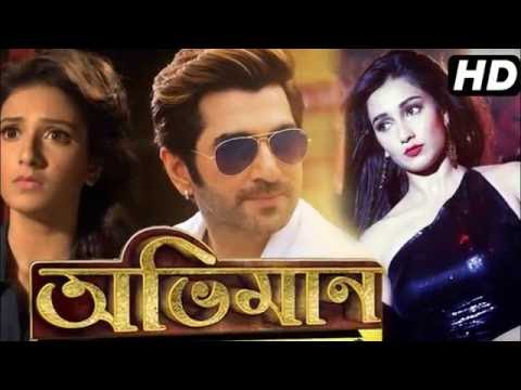 Abhimaan | 1st Official Trailer |  |Jeet |...