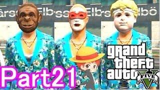 【GTA5実況】赤髪のともと愉快な仲間たち Part21 【グランド・セフト・オート5】 thumbnail
