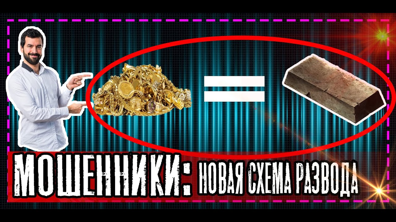 МОШЕННИКИ В ЦЕНТРЕ САНКТ-ПЕТЕРБУРГА / РАЗВОД НА ДЕНЬГИ / ДИМОН