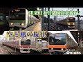 【鉄道PV】JR東日本首都圏在来線~空と風の旋律~
