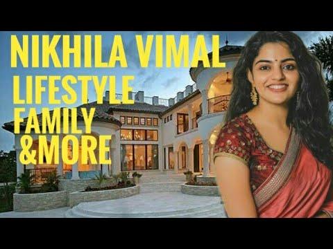 Nikhila Vimal |Malayalam actress|Life style Family &More