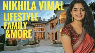 Nikhila Vimal  Malayalam actress Life style Family &More