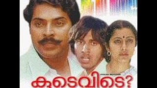 Koodevide | Full Length Malayalam Movie Online Free Download