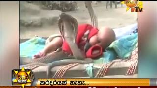 Hiru News 9.30 PM April 11, 2015 | Part 02