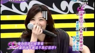 11/15 SS小燕之夜 滾石同樂會《上》 thumbnail