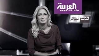 العربية والحدث تودعان الإعلامية الكبيرة نجوى قاسم