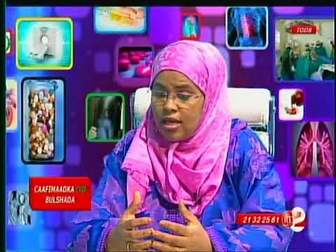 Télé Djibouti Chaine Youtube : Caafimaadka iyo Bulshada 03/01/2018
