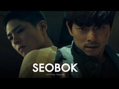 Seobok - Official Trailer [ ตัวอย่างซับไทย ]