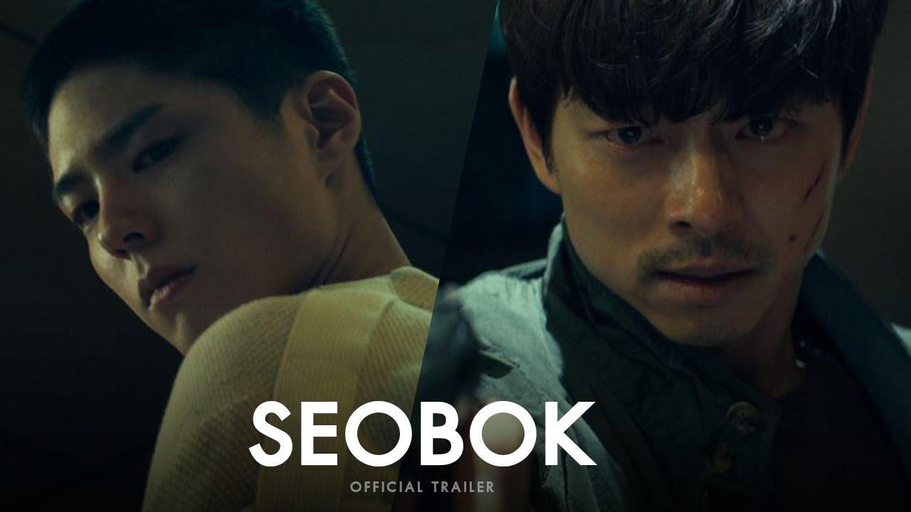 รีวิวหนัง Seobok