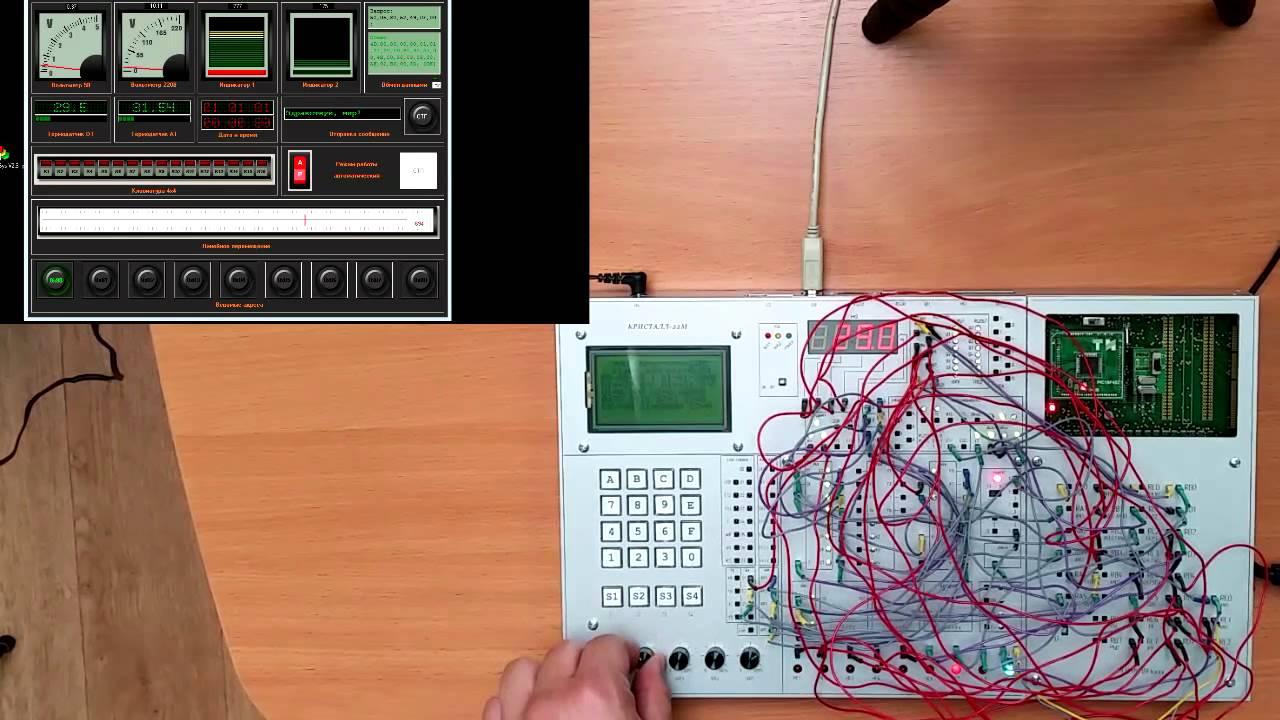 Изучение микроконтроллера пример курсового проекта  Изучение микроконтроллера пример курсового проекта