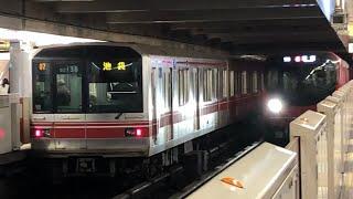 【最後の30番台】営団02系138編成(未更新)が発車するシーン
