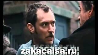 Шерлок Холмс: Игра теней.avi