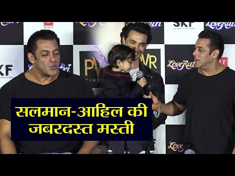 Salman Khan's FUNNY Moment With Nephew Ahil Sharma At Loveratri Trailer Launch;Watch Video|FilmiBeat