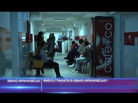 Вибух гранати в Івано-Франківську