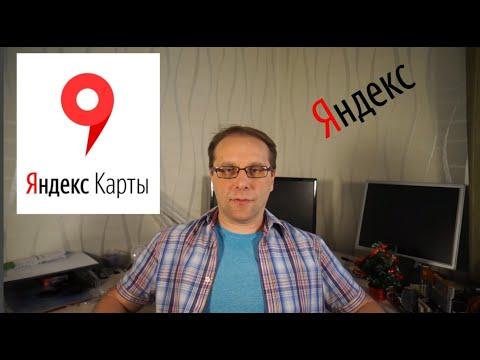 Новые Яндекс Карты - будущее Яндекс Навигатор | Астего