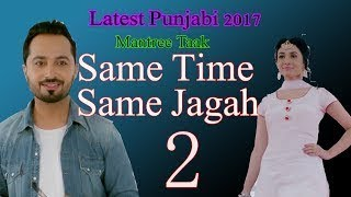 same time same jagah mp3 download pagalworld 320kbps