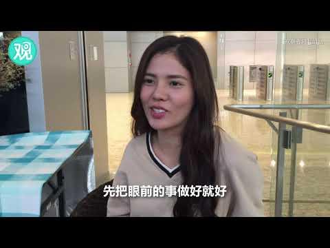 台湾青年怎么看大陆青年