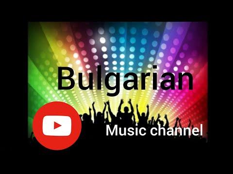 Bulgarian - Music