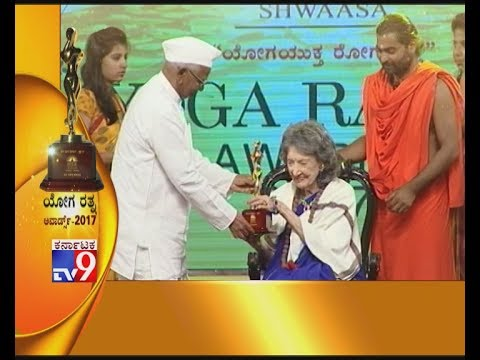 Yoga Ratha Award 2017_Teaser #4