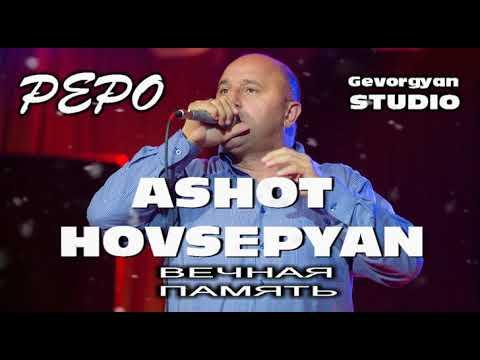 Ashot  Hovsepyan - PEPO