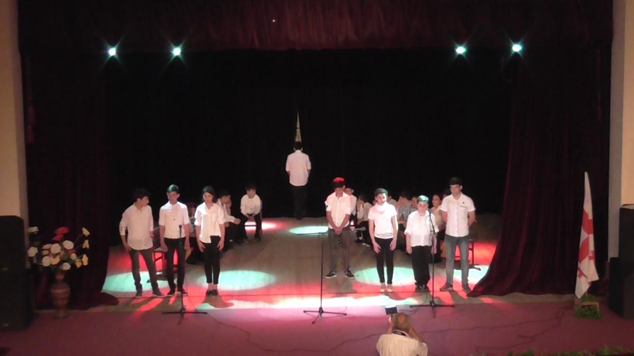 საქართველოს დამოუკიდებლობის დღისადმი მიძღვნილი ღონისძიება 26 მაისი
