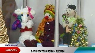 Сотні м'яких іграшок представлені в передноворічній експозиції ЕКЦ НАО
