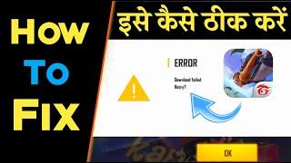 How To Solve Free Fire Error Problem  Free Fire Error Download Failed Retry garenafreefire