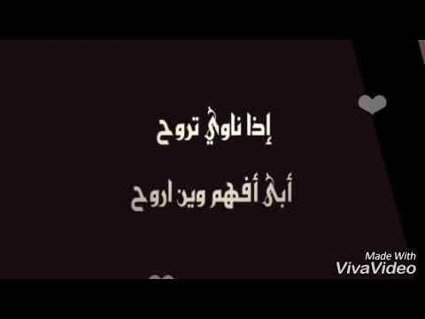 MOHAMAD QWAIDER GRATUITEMENT TÉLÉCHARGER MP3