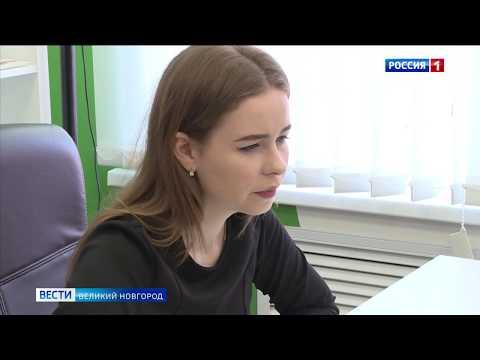 ГТРК СЛАВИЯ Вести Великий Новгород 24 03 20 дневной выпуск