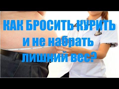 """Вебинар Александры Армидной """"Как бросить курить и не набрать лишний вес?"""""""