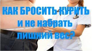 вебинар Александры Армидной